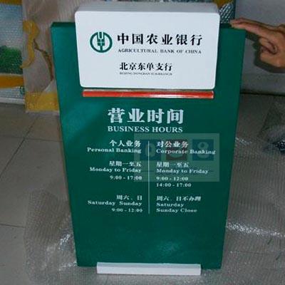 银行金融标识系统制作