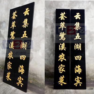 木雕寺庙对联二龙戏珠图片
