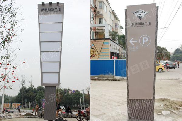 购物商城户外标塔制作安装