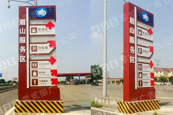 高速路服务区导视标牌制作安装