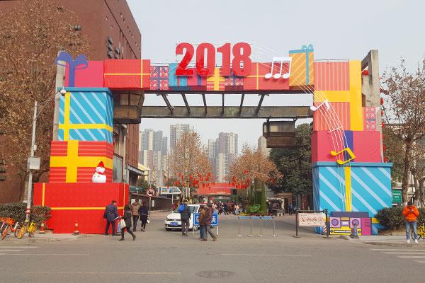 2018景区春节氛围营造