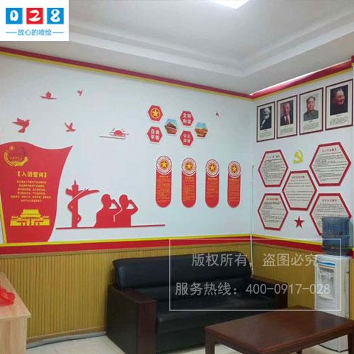 企业学校党建文化墙设计制作