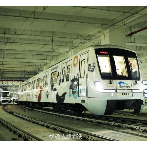 成都地铁车贴广告画面制作安装