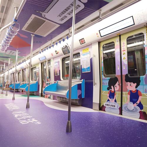 成都地铁主题列车广告画面制作