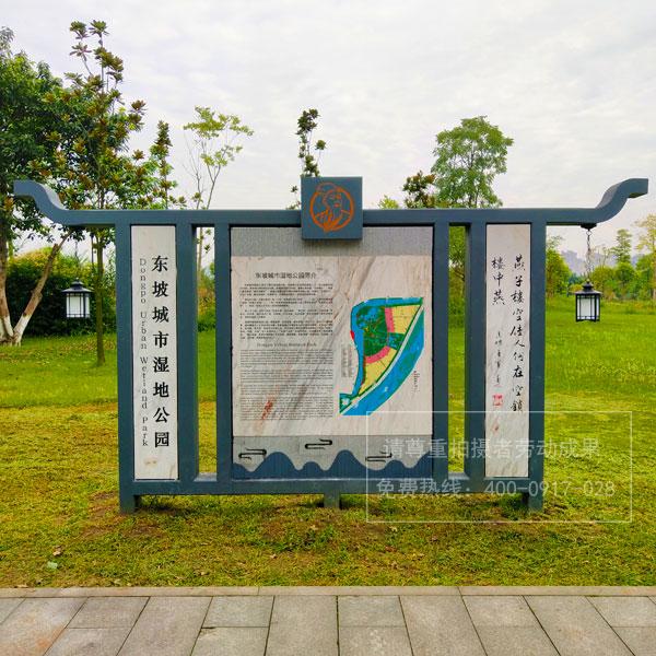 城市公园标识导视系统设计