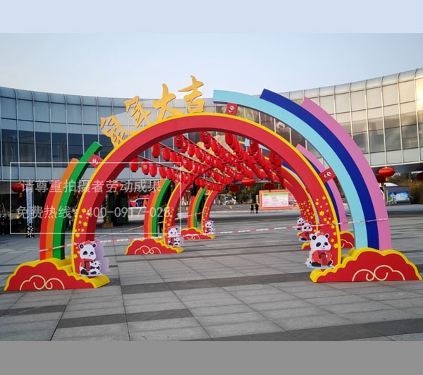 春节景观氛围营造布置