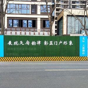 城市公园导视系统设计标识标牌制作安装案例图片