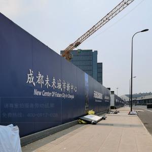 成都未来城市新中心建设喷绘围挡制作安装