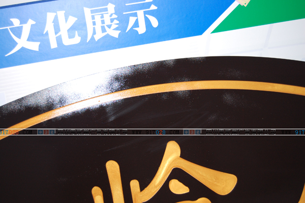 木板雕刻 - 917028_双流成都