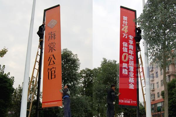 郑州园区道旗效果图