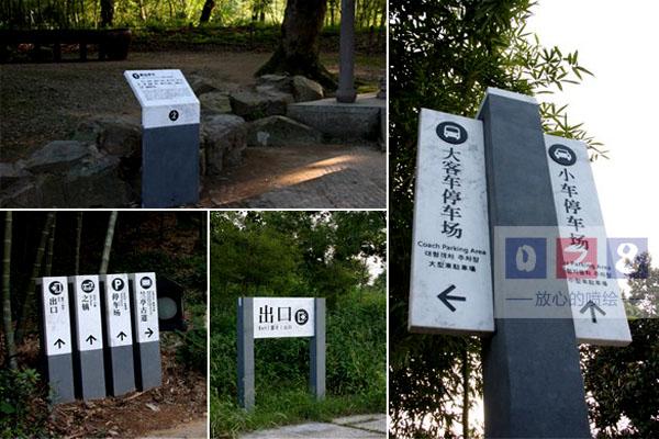 旅游景区导视标识系统
