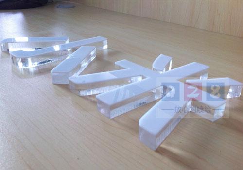 成都水晶字的应用及制作工艺流程