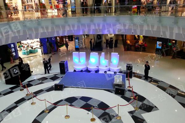 商场开业活动室内布置展示